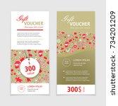 set of christmas gift vouchers  ... | Shutterstock .eps vector #734201209