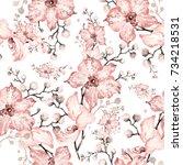 seamless watercolor pattern of... | Shutterstock . vector #734218531