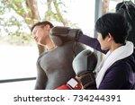 asian handsome sportman who has ... | Shutterstock . vector #734244391
