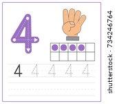 number writing practice 4   Shutterstock .eps vector #734246764