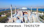 aerial view of istanbul and... | Shutterstock . vector #734251729
