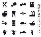 16 vector icon set   dna ... | Shutterstock .eps vector #734299441