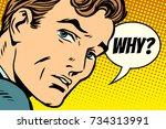why man looks sad   Shutterstock .eps vector #734313991