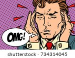 omg patient with severe pain   Shutterstock .eps vector #734314045