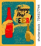 happy new beer  typographic... | Shutterstock .eps vector #734317744