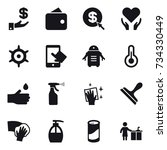 16 vector icon set   investment ... | Shutterstock .eps vector #734330449