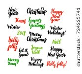 christmas new year lettering.... | Shutterstock .eps vector #734335741