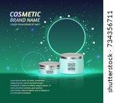 3d realistic cosmetic bottle... | Shutterstock .eps vector #734356711