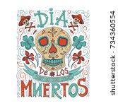 vector hand sketched lettering '... | Shutterstock .eps vector #734360554