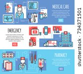 medical horizontal banners with ... | Shutterstock . vector #734371501