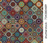 colorful vintage seamless...   Shutterstock .eps vector #734380489