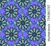 vector watercolour floral... | Shutterstock .eps vector #734381737