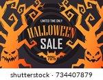 banner for halloween sales. | Shutterstock .eps vector #734407879