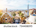 cityscape view with colorful...   Shutterstock . vector #734408095