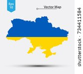 simple map of ukraine with flag ... | Shutterstock .eps vector #734411584
