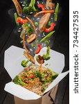 flying ingredients concept.... | Shutterstock . vector #734427535