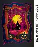 cut paper happy halloween... | Shutterstock .eps vector #734442901