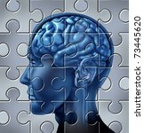 Stock photo memory loss and alzheimer s mental health symbol represented by a human brain with a puzzle texture 73445620