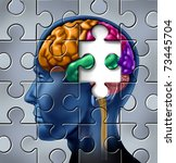 Stock photo intelligence and memory loss symbol represented by a multicolored human brain with a missing piece 73445704