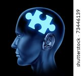 Stock photo puzzled brain representing solutions and creativity with a missing piece of the puzzle 73446139
