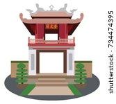 quoc tu giam temple in... | Shutterstock .eps vector #734474395