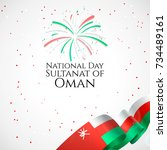 sultanat of oman national day... | Shutterstock .eps vector #734489161