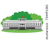 palace in illustration ... | Shutterstock .eps vector #734491381