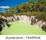 Devil's Cave pool at Wai-O-Tapu  geothermal area in  New Zealand - stock photo