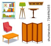 furniture interior icons home... | Shutterstock .eps vector #734496355