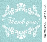 Thank You Postcard. Vector...