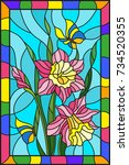 illustration in stained glass... | Shutterstock .eps vector #734520355