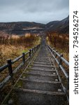 panoramic view of mount usu.... | Shutterstock . vector #734526274
