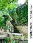 steps | Shutterstock . vector #734533267