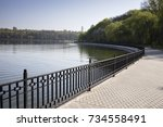 beautiful view of the lake and... | Shutterstock . vector #734558491