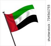 flag of united arab emirates ... | Shutterstock .eps vector #734561755