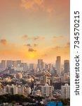 cityscape of tokyo city  japan. ... | Shutterstock . vector #734570215
