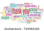 thank you illustration word... | Shutterstock .eps vector #734583181