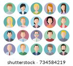 flat design icons avatars... | Shutterstock .eps vector #734584219