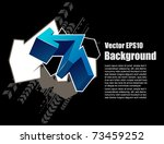 3d bright wall abstract... | Shutterstock .eps vector #73459252