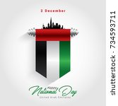 uae independence day. vector... | Shutterstock .eps vector #734593711