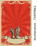 cowboy boots.red background... | Shutterstock .eps vector #73459861