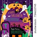 happy halloween  poster... | Shutterstock .eps vector #734610745