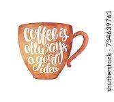 watercolour textured cup... | Shutterstock .eps vector #734639761