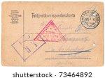 russia   circa 1916  a vintage... | Shutterstock . vector #73464892