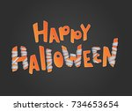 vector hand lettering quote... | Shutterstock .eps vector #734653654