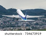 Small photo of OSAKA, JAPAN - AUG. 14, 2017: Boeing 767-300 taking off from the Itami International Airport in Osaka, Japan.