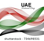 united arab emirates national... | Shutterstock .eps vector #734698531