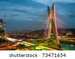 most famous bridge in the city... | Shutterstock . vector #73471654