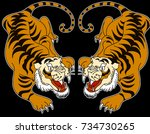 tiger illustration for sticker... | Shutterstock .eps vector #734730265