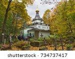 saint petersburg  russia  ... | Shutterstock . vector #734737417